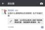 网传360剥离手机业务同锤子合并,周鸿祎怒喷否认