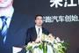 零跑汽车董事长朱江明:国内车企一定要原创核心技术