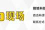 腾讯副总裁林璟骅解读腾讯的智慧零售战略