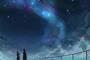 28星宿图鉴丨古人仰望星空时看到了什么?