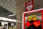这个小盒子能救命!赛序波谈日本AED的使用现状