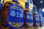 銷售費劇增79%,酒類營收仍下降,ST椰島被質疑主營業務盈利弱