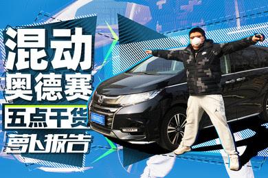 魔都12时辰!上海人在这些地标迎接新年!