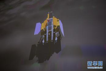 嫦娥3号传回图片_嫦娥四号探测器传回世界首张近距离拍摄月背影像图-搜狐大视野 ...