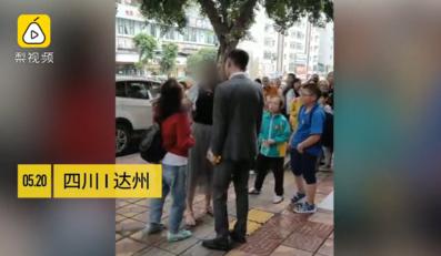 当街扇男友耳光_因男友520没给买手机 女子街头狂扇对方耳光-搜狐大视野-搜狐新闻