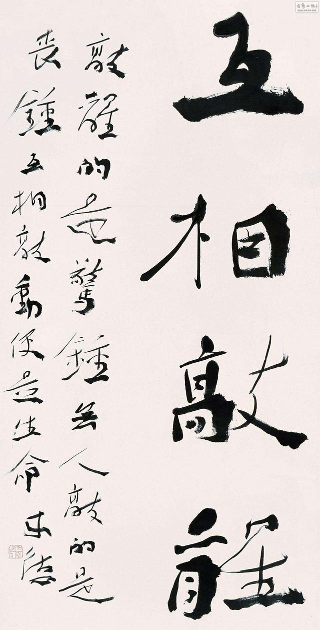 刘晓庆拜师曾来德,如何看待书协理事曾来德的书法图片