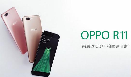 OPPO采用更高端芯片是在小米华为压力下的无奈