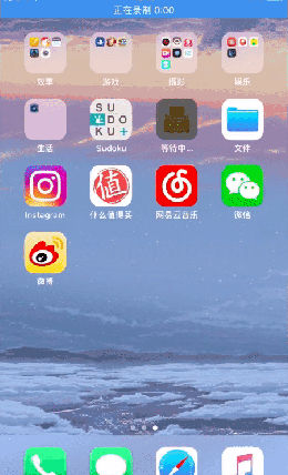 iOS11好用吗 这几个新功能真的超实用图片