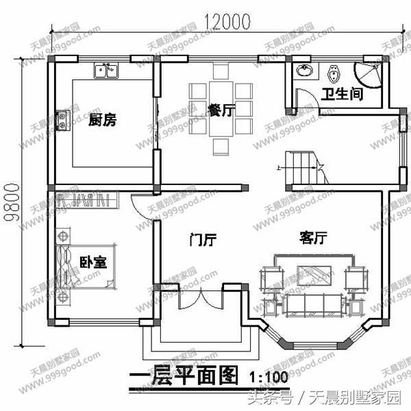 5套农村别墅设计图,任挑一套回家盖!含预算