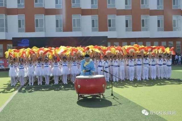 晋中师范高等专科学校附属学校六一表演暨表彰活动