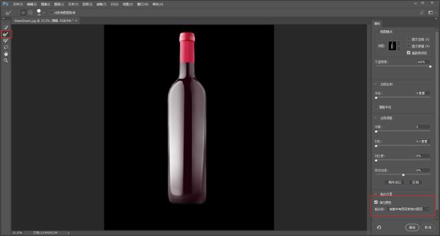 ps教程:泥中酒瓶海报的制作过程!
