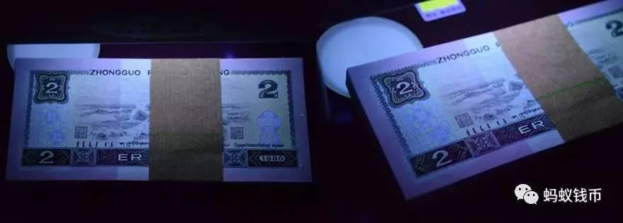 绿幽灵和绿钻,高价值的精品钱币应该区分激情电影!
