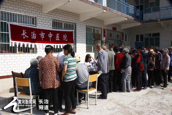 长治市中医院 走进西旺庄村开展 大型义诊 活动