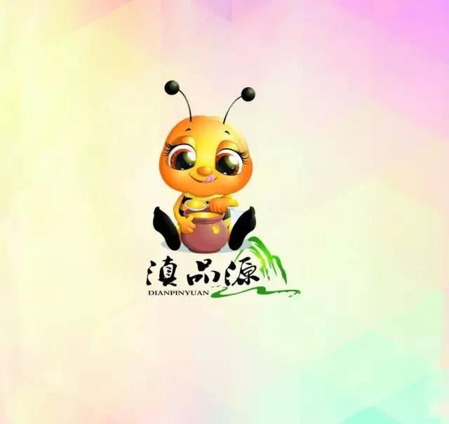 一只中华小蜜蜂的愤怒图片