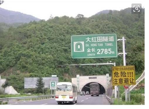 自驾游云南,如何应对高速公路上的区间测速?