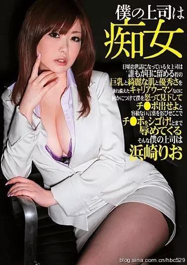 原田明絵-第 2 位   つぼみ汁波蜜   出演作品数:1255部   浜崎りお   (森下えり