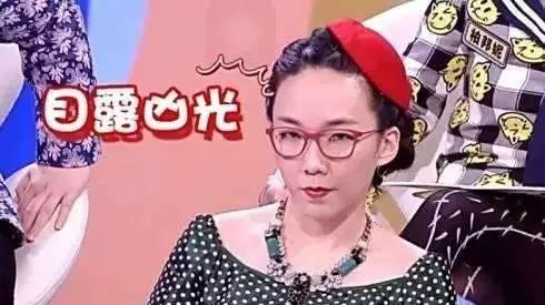 马薇薇抱团打压姜思达 奇葩说撕逼事件大盘点