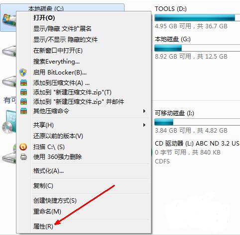 简单高效清除C盘磁盘垃圾的方法图片