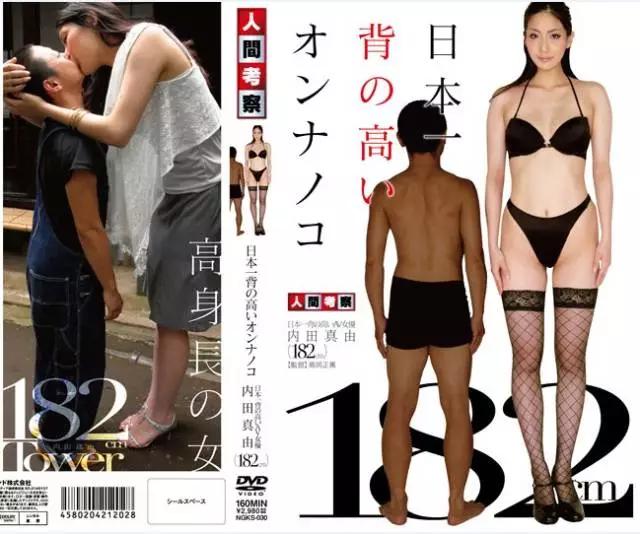 4 女优铃木杏里拥有骄傲的历史系博士学位,铃木麻奈美在从业之前则是