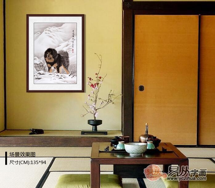王建辉老师的这幅动物画藏獒《雪域雄风》,画中藏獒屹立于雪域高原之