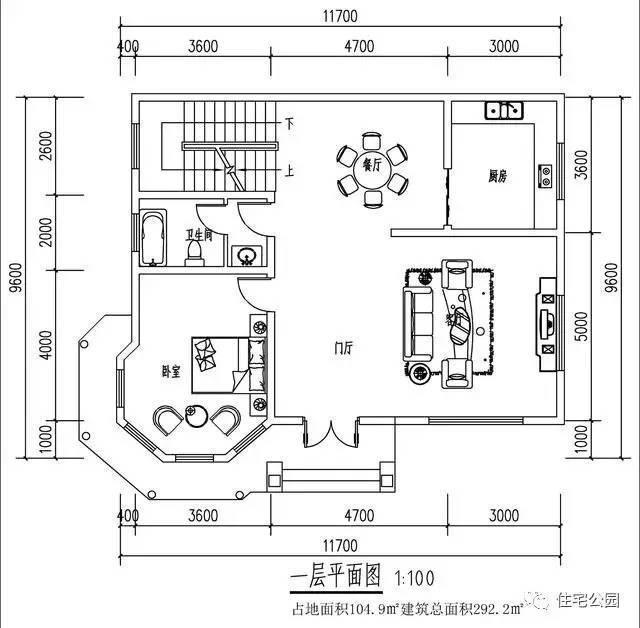 7x9.6米农村别墅,双露台,高品质!