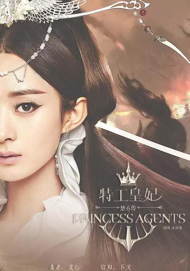 《楚乔传》,主要讲述了赵丽颖饰演的女奴楚乔,在协助建立新政权过程中