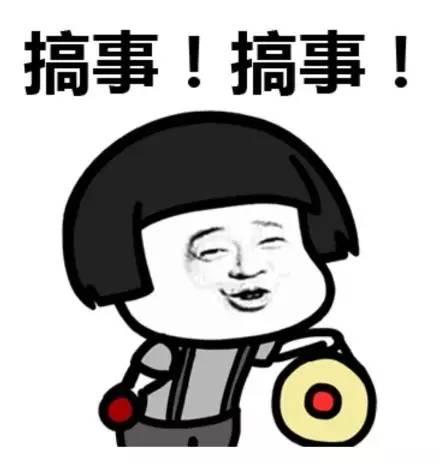 动漫 卡通 漫画 头像 440_465图片