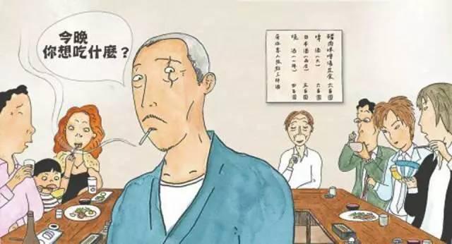 日版《深夜食堂》里竟藏着正宗的中国美食