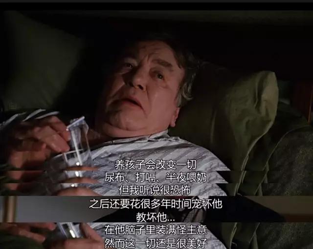 父亲节重温电影经典台词