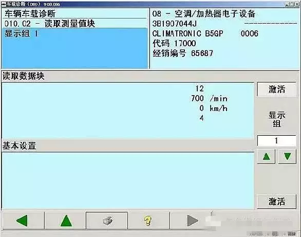 12年速腾空调高压传感器电路图