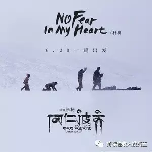 the fear in my heart五线谱
