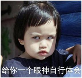 可是作为一名父亲,包贝尔难道只会实力黑娃吗?图片