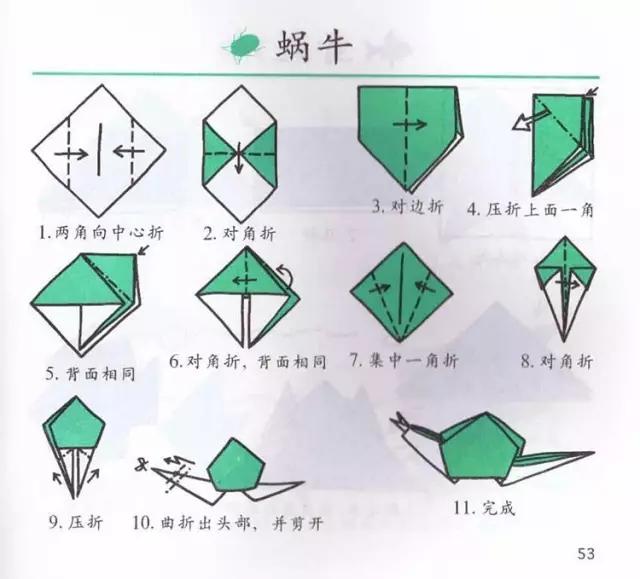 超有爱的30款动物手工折纸,学完就变动物园