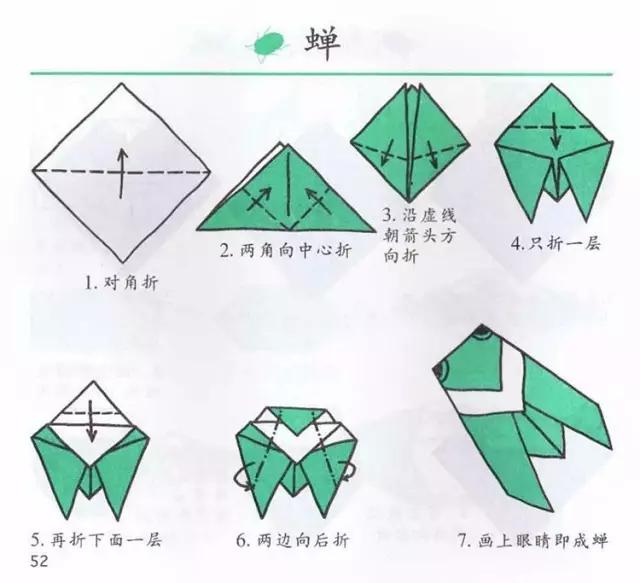 超有爱的30款动物手工折纸,学完就变动物园图片