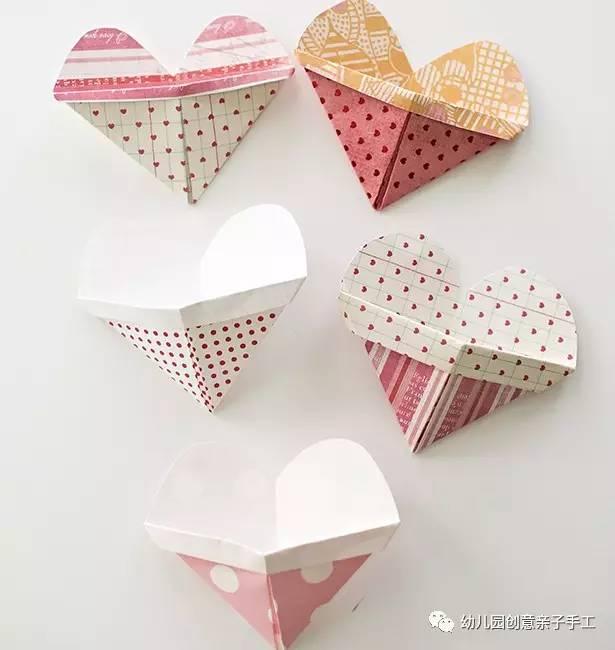 幼儿园手工折纸:心形收纳袋