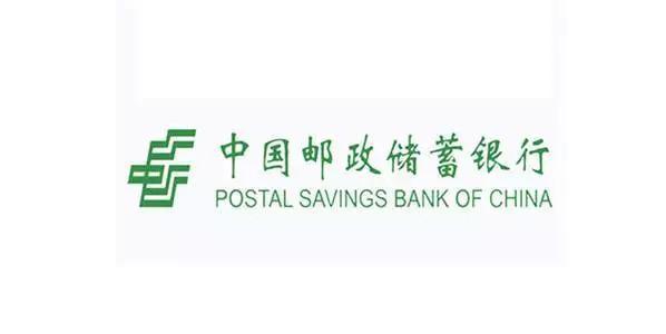 金融行业logo设计 -10大银行标志设计的理念和含义图片