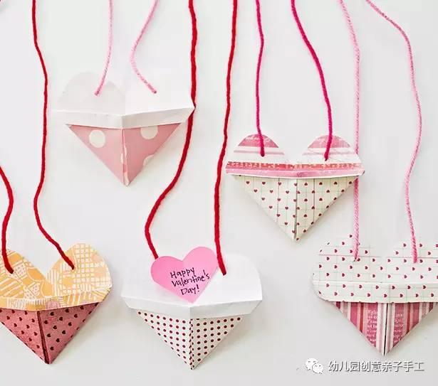 幼儿园手工折纸:心形收纳袋,让孩子收藏每一份爱