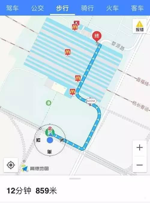 这个地点距离西客站的位置 还有859米 ▼ 而在南昌西站下车 出站口就图片