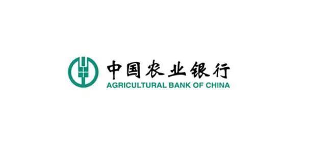 农业银行�y.��y���_古钱寓意货币,银行;麦穗寓意农业,它们构成农业银行的名称要素.