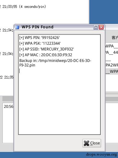 接下来我们聊点有趣的~   用windows计算器算出pin码   刚刚有提到wps(pin码)破解,pin码是个8位纯数字,加上一些路由器有破解保护的wps锁死机制,给