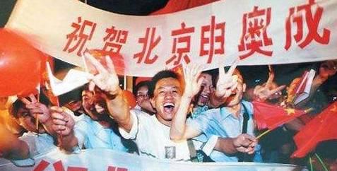 北京申奥_1998年,北京提出申办2008年第29届奥林匹克运动会,申奥口号是\