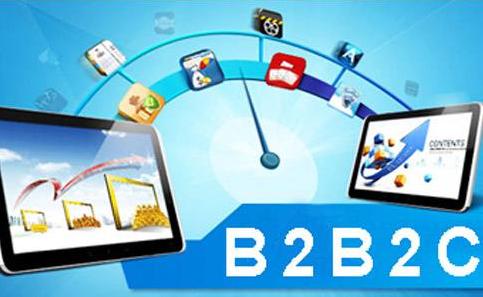 开发B2B2C多用户商城系统会遇到哪些问题