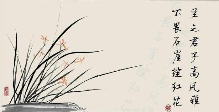 国画兰花的画法步骤,赶紧来学习一下图片
