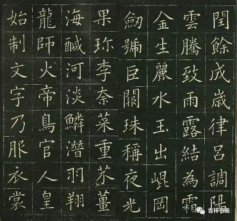日本人的小楷,都到这个可圈可点的水平了 - 空山鸟语 - 月滿江南