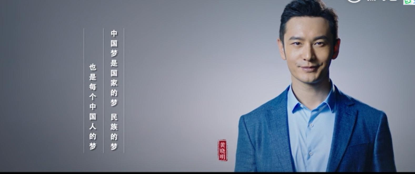 黄晓明向灾区捐款,与baby出演中国梦公益片