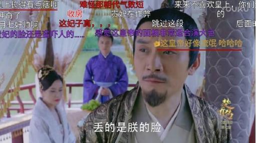 """赵丽颖饰演的""""星儿""""在抱着雪玉狗之后爆发了洪荒之力,一个屁就把刺客"""