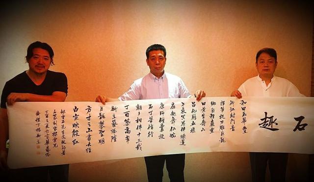 著名书画家行之先生,北京燕山文学社社长刘松林,著名书法家,苏适先生图片
