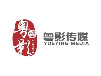 原创文化传媒公司logo标志设计,来自123标志网!