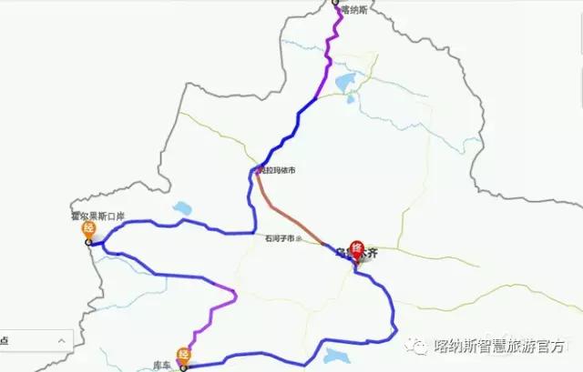 手绘地图 独库公路