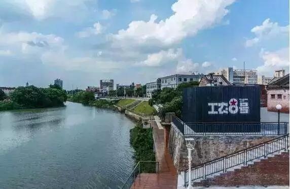 广东省东莞市市辖区工农路【工农8号创意园】图片